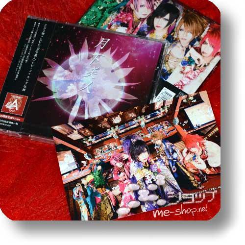 KIRYU - Gekka Bijin (lim.CD+DVD A-Type) +Bonus-Fotokarte!-0