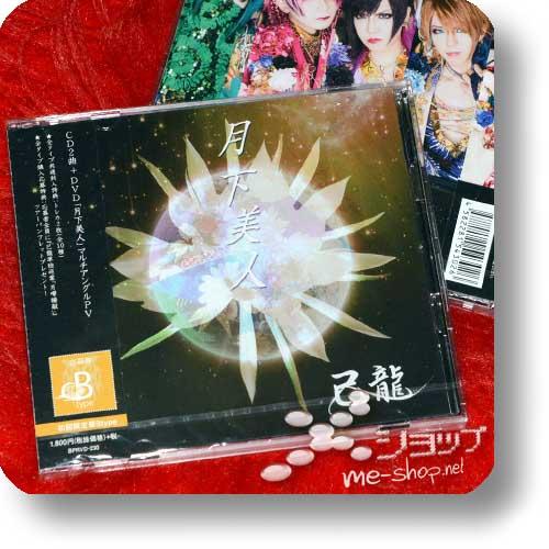 KIRYU - Gekka Bijin (lim.CD+DVD B-Type)-0