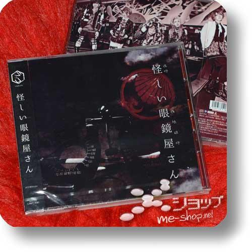 LACK-CO. - Ayashii meganeya-san (B-Type) (Dio / KuRt / NEGA / Moran / D.I.D / Chemical Pictures)-0