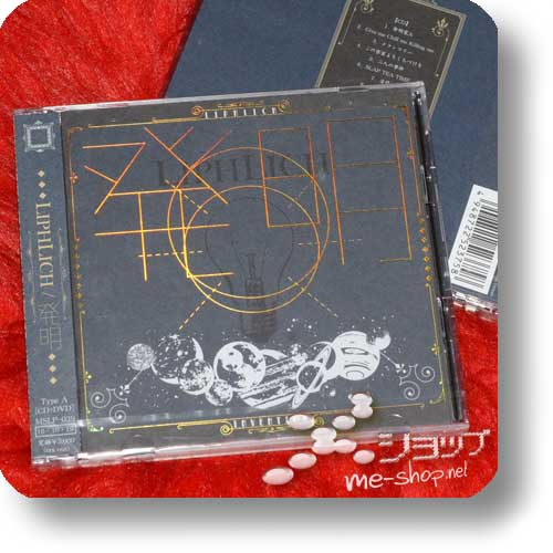 LIPHLICH - Hatsumei (lim.CD+DVD A-Type)-0