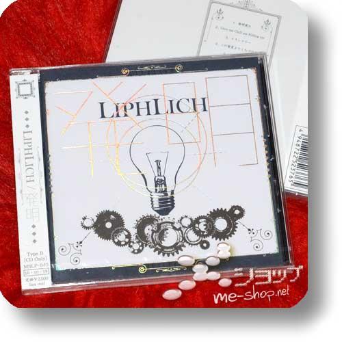 LIPHLICH - Hatsumei (B-Type)-0