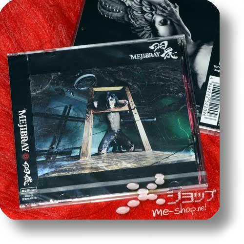MEJIBRAY - Uka LIM.CD+DVD A-Type-0
