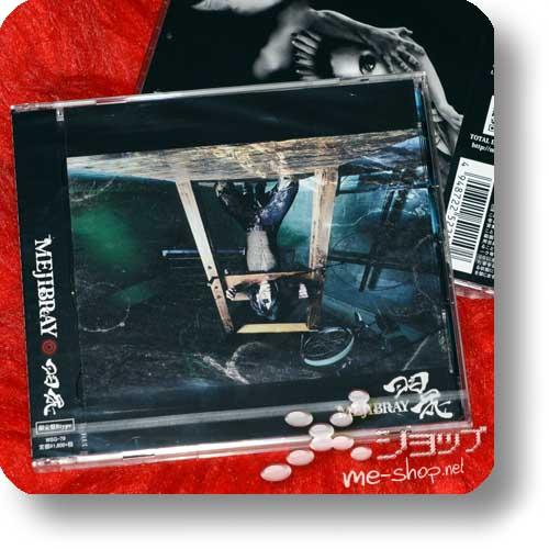 MEJIBRAY - Uka LIM.CD+DVD B-Type-0