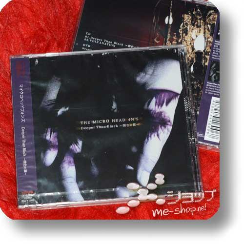 THE MICRO HEAD 4N'S - Deeper Than Black ~Yamiiro no tsubasa~ LIM.CD+DVD-0
