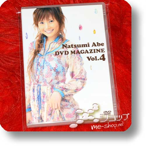 NATSUMI ABE - DVD Magazine vol.4 (Guest: Country Musume.) (Hello! Project / Morning Musume.) (Re!cycle)-0
