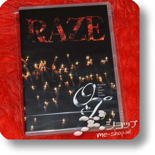 -OZ- - RAZE (orig.2008 / live only Onetrack-CD!) (Re!cycle)-0