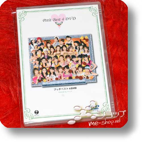 V.A. - PETIT BEST 4 DVD (2nd Press) Morning Musume, Minimoni, melon Kinenbi, ROMANS... (Re!cycle)-0