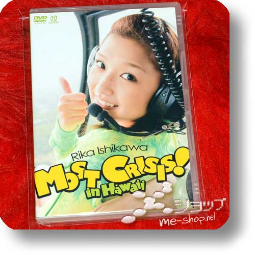 RIKA ISHIKAWA - MOST CRISIS! in Hawaii (DVD / Hello! Project / Morning Musume.) (Re!cycle)-0