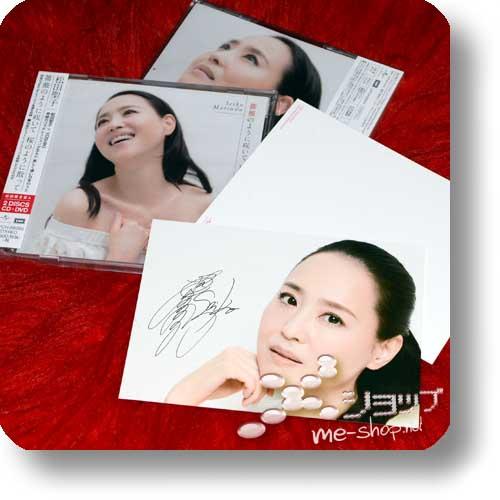 SEIKO MATSUDA x YOSHIKI (X JAPAN) - Bara no youni saite sakura no youni chitte (LIM.CD+DVD)+Bonus-Fotopostkarte!-0