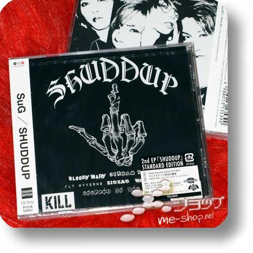 SuG - SHUDDUP-0