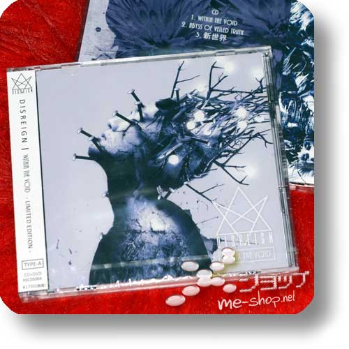 DISREIGN - WITHIN THE VOID (lim.CD+DVD)-0