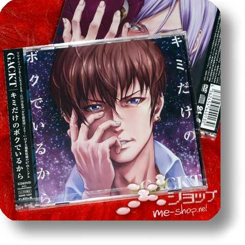 GACKT - Kimi dake no boku de iru kara (CD+DVD)-0