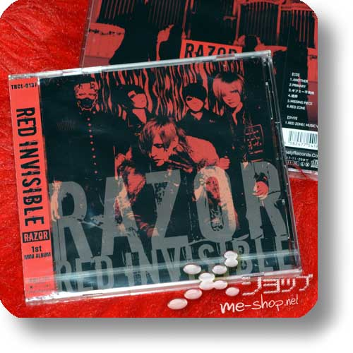 RAZOR - RED INVISIBLE (lim.CD+DVD / BORN, Sadie)-0