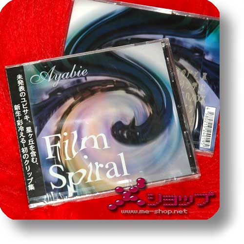 AYABIE - Film Spiral (DVD / PV-Collection) (Re!cycle)-0