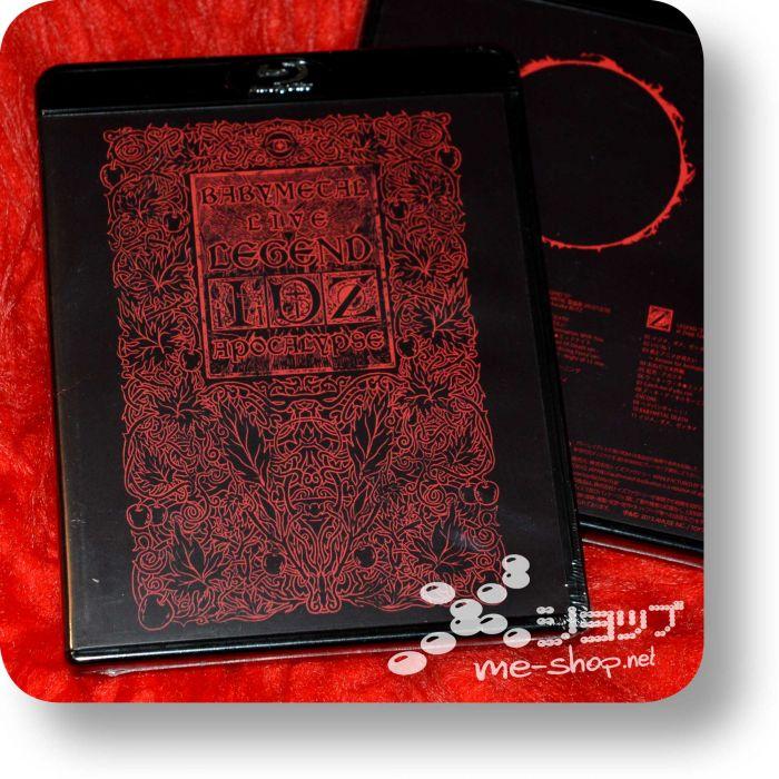 babymetal live legend idz bd