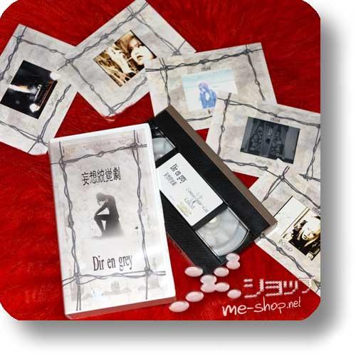 DIR EN GREY - Mousou toukakugeki (VHS / Orig.1998!) (Re!cycle)-0