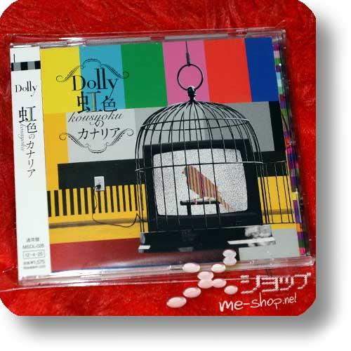 DOLLY - Kousyoku no kanaria (inkl.Bonustrack!) (Re!cycle)-0