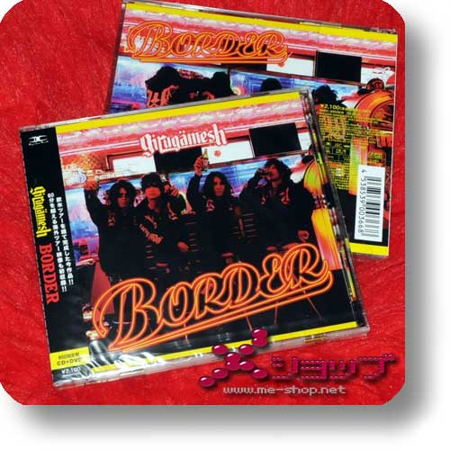 GIRUGAMESH (girugämesh) - BORDER (lim.CD+DVD live in EURO+USA) (Re!cycle)-0