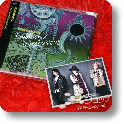 GOTCHAROCKA - Emotion / Director's cut (inkl.Bonustrack!)+Tradingcard! (Re!cycle)-0