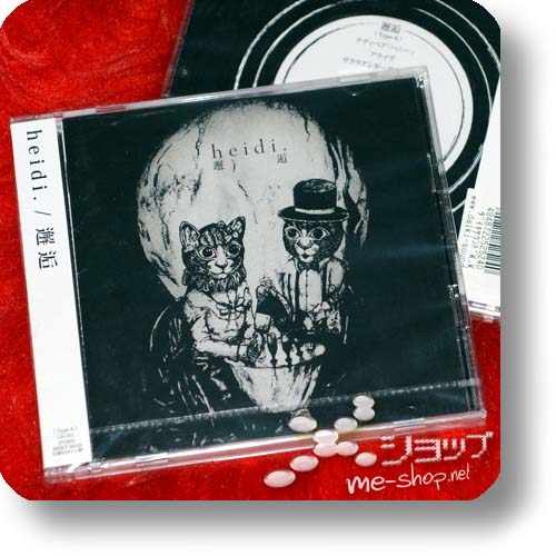 heidi. - Kaikou (lim.CD+DVD Type-A)-0