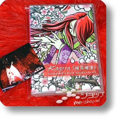 KAGRRA, - Kaika sengen ~ouka ranman~ 2003.12.2 SHIBUYA-AX (Live-DVD+PV-DVD / Orig.PSC 2004!)+Bonus-Tradingcard (Re!cycle)-0