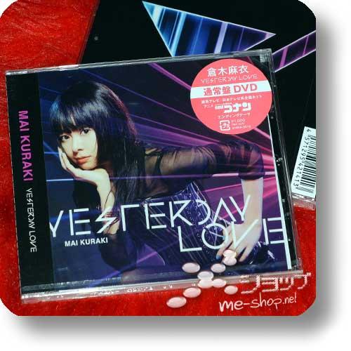 MAI KURAKI - YESTERDAY LOVE (DVD / Detective Conan)-0