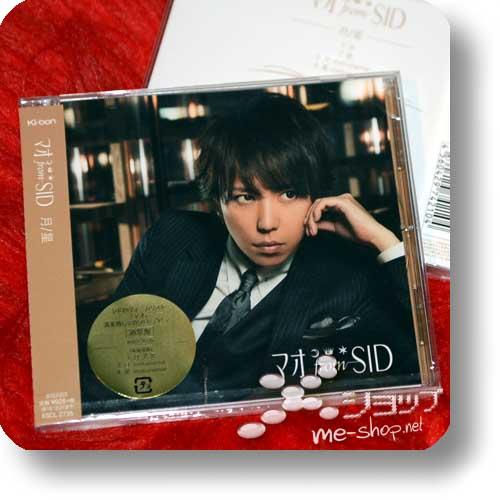 MAO from SID - Tsuki / Hoshi (inkl.Bonustracks!) (Re!cycle)-0