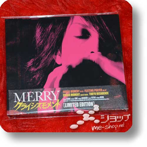 MERRY - CRISIS MOMENT (lim.CD+DVD) (Re!cycle)-0