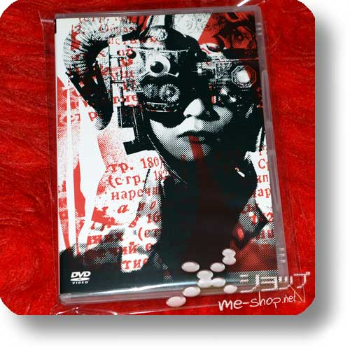 MERRY - Many Merry Days #1 Hibiya Yagai Ongakudou 2007.7.30 (Live-DVD) (Re!cycle)-0