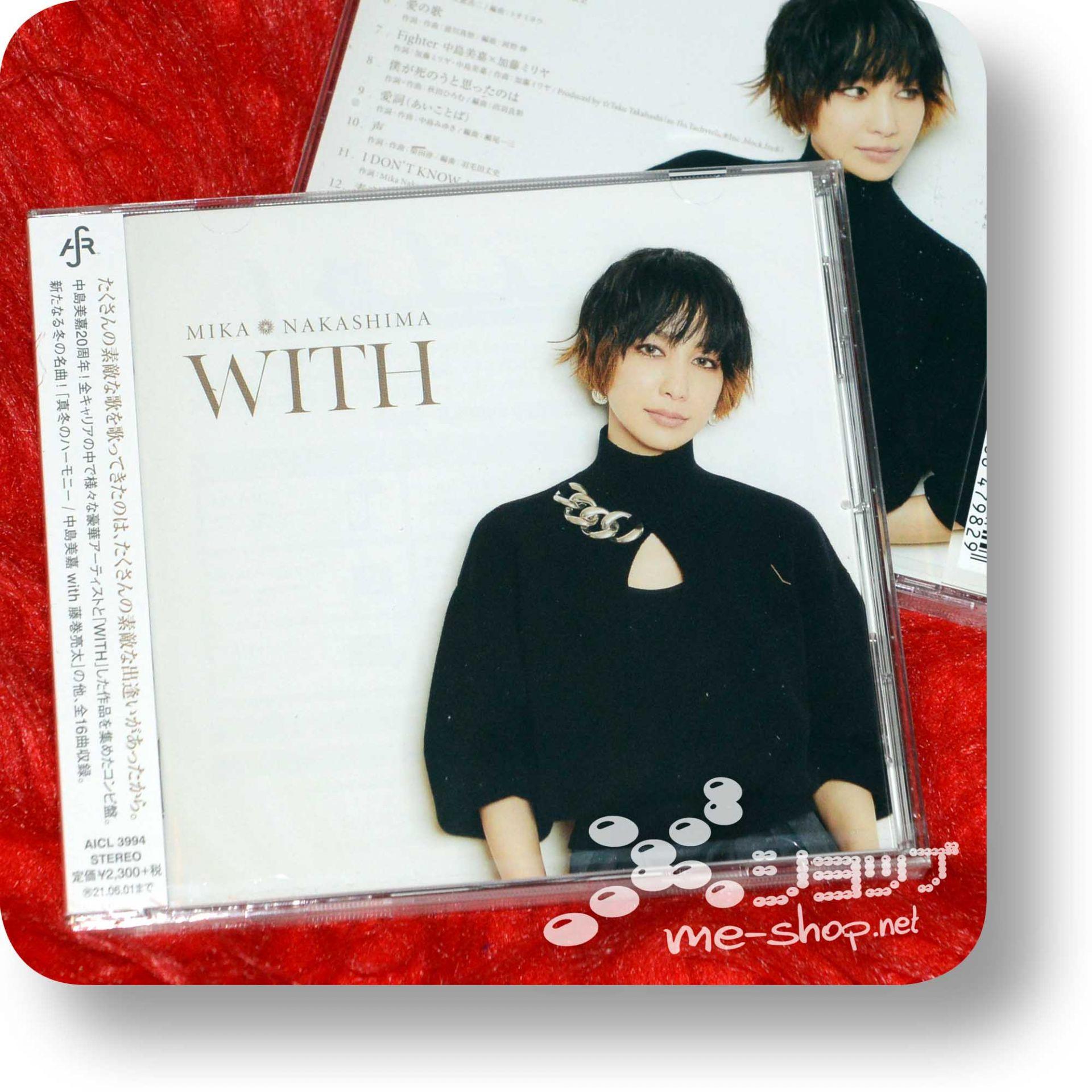 mika nakashima with