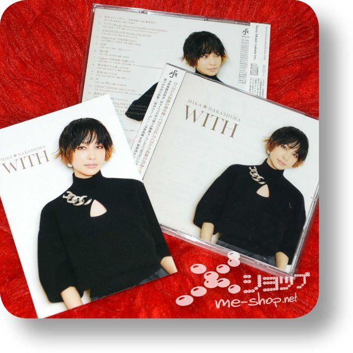 mika nakashima with+bonus