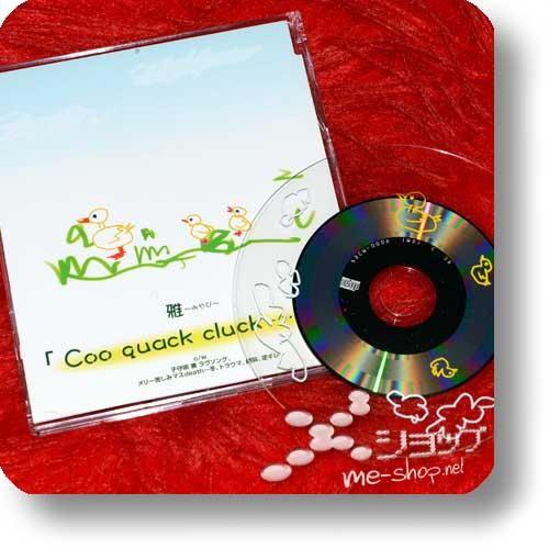 MIYAVI - Coo quack cluck -ku.ku.ru- ORIG.PSC 2003! (Re!cycle)-0