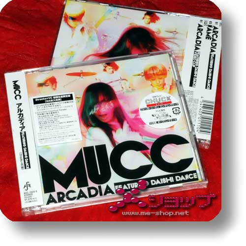 MUCC - Arcadia feat. Daishi Dance LIM.CD+DVD (Re!cycle)-0