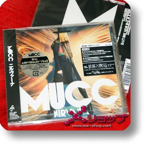 MUCC - Nirvana (inkl.Bonustrack!) (Re!cycle)-0