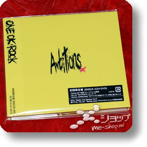 ONE OK ROCK - Ambitions LIM.CD+DVD (feat. Avril Lavigne / 5 Seconds of Summer)-19196
