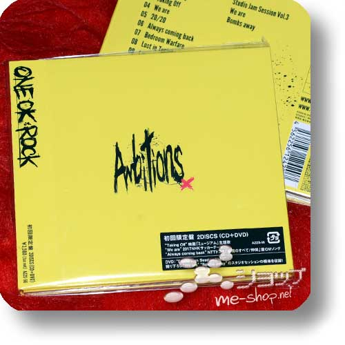 ONE OK ROCK - Ambitions LIM.CD+DVD (feat. Avril Lavigne / 5 Seconds of Summer)-0