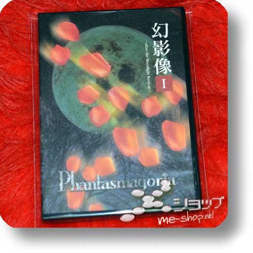 PHANTASMAGORIA - Geneizou I ~after the Moonlight Revial~ (PV-DVD) (Re!cycle)-0