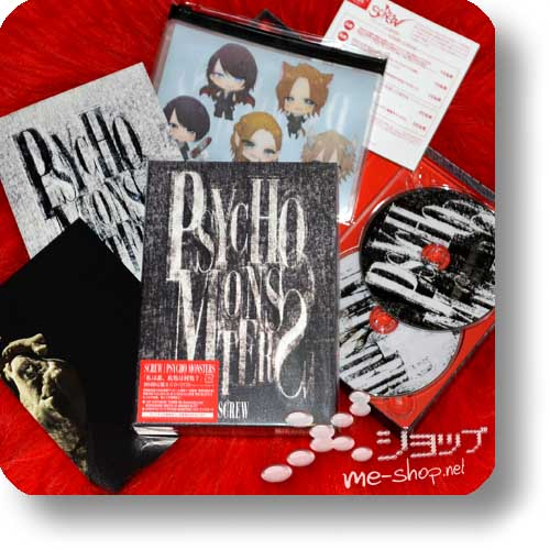 SCREW - PSYCHO MONSTERS lim.Box B-Type (CD+Live-DVD+Bonus!) (Re!cycle)-0