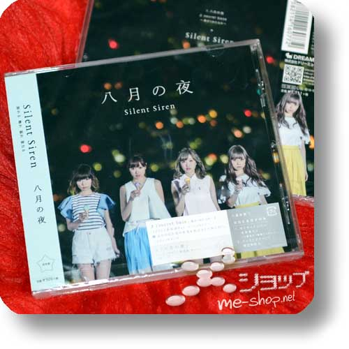 SILENT SIREN - Hachigatsu no yoru (Re!cycle)-0