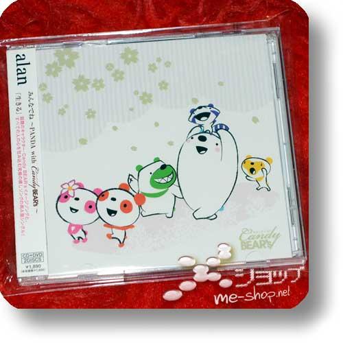 alan - minna de ne ~PANDA with Candy BEAR's~ (CD+DVD C-Type / Candy BEAR's Edition) (Re!cycle)-0