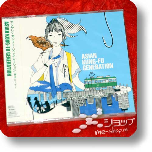 ASIAN KUNG-FU GENERATION - Fujisawa Loser (lim.1.Press inkl.Sticker!)-0