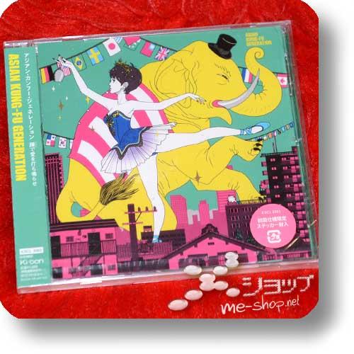 ASIAN KUNG-FU GENERATION - Kakato de ai wo uchinarase (lim.1.Press inkl.Sticker!)-0