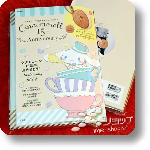 CINNAMOROLL 15th Anniversary Book (inkl. original Honey Cinnamon Pouch Bag!) -0