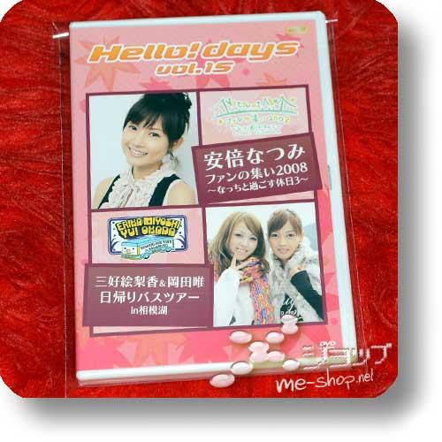 V.A. - Hello! days vol.15 (DVD) feat. Natsumi Abe, Erika Miyoshi, Yui Okada (Hello! Project / Morning Musume.) (Re!cycle)-0