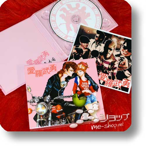 KISHIDAN - Airabuyuu (lim.Special Edition Digibook CD+Photobook) (Re!cycle)-0