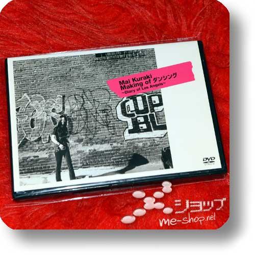 MAI KURAKI - Making of DANCING ~Diary of Los Angeles~ (DVD) (Re!cycle)-0