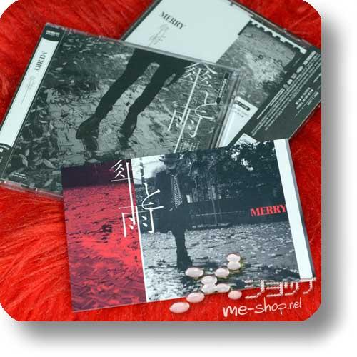 MERRY - Kasa to ame (lim.CD+DVD B-Type) +Bonus-Promopostkarte!-0