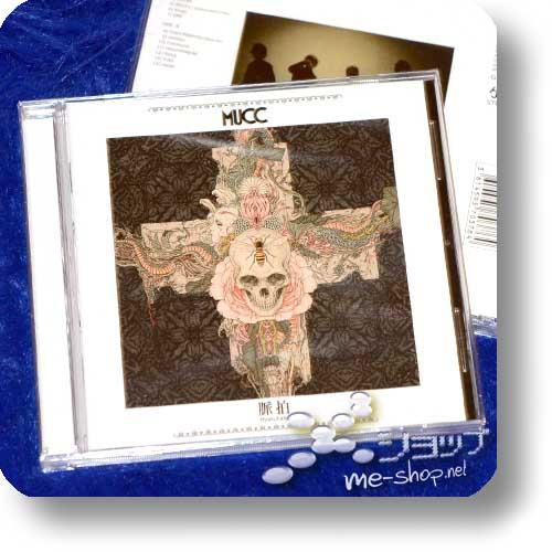 MUCC - Myakuhaku (Deutsche Pressung)-0