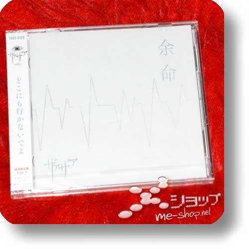 XAA XAA - Yomei (lim.CD+DVD A-Type)-0