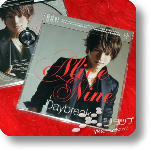 ALICE NINE - Daybreak LIM.MCD Shou-Version (Re!cycle)-0